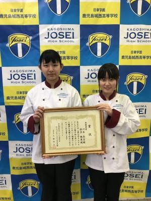 最優秀賞 左から川本 未空さん,佐多 桃果さん