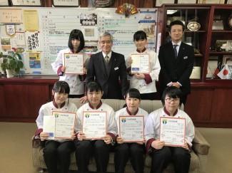 秋武校長先生から生徒奨励賞もいただきました