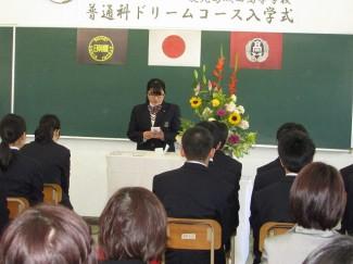 在校生代表あいさつ 東 美沙希さん(紫原中出身)