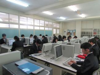 初めての情報処理の授業