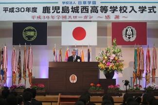 秋武校長が新入生への歓迎のことばと式辞を述べました