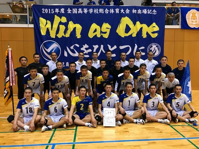 九州大会では上位を目指します