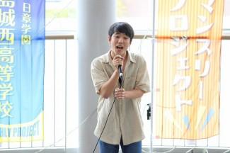 2年生「Taisei」による歌の披露
