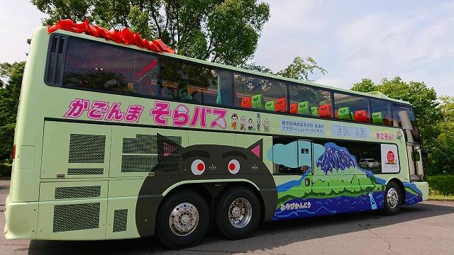完成したラッピングバス(右側面)