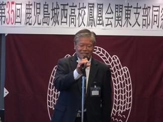 関東支部の新会長に就任された福山さん