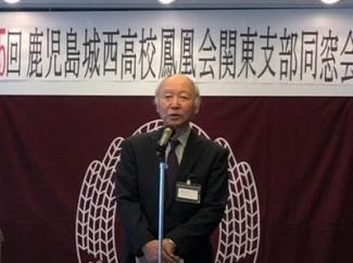 関東支部旧会長の河野さんから挨拶をいただきました