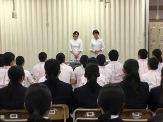 左から,日髙先生と帆足講師