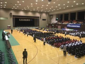 九州大会開会式
