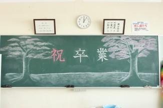在校生が書いた卒業の絵