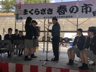 グランプリ受賞 「かつかつベリーハッピー!」