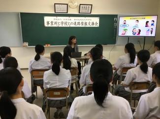 横浜ヘルシーの説明を聞く生徒たち