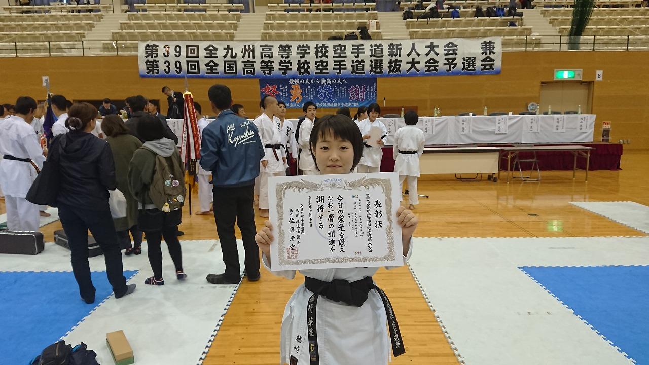 南ブロック -53kg級 3位 藤﨑さん