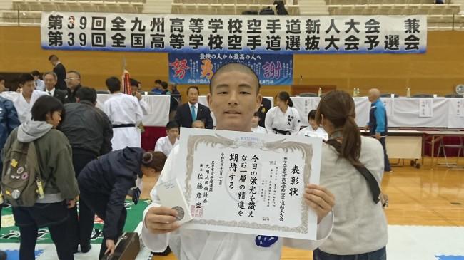 南ブロック -61kg級 準優勝 寺師君