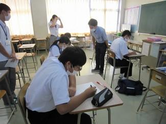 高校入試対策数学