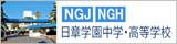 ngj1 (1)