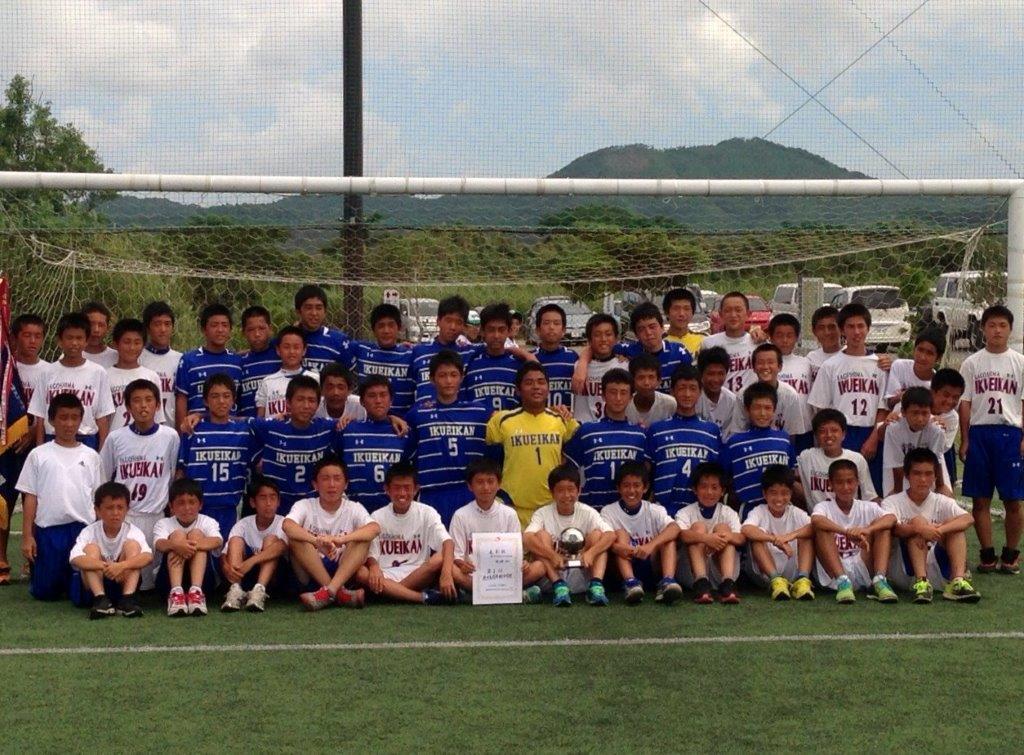 平成26年度鹿児島県中学校総合体育大会 サッカー競技にて鹿児島育英館中学校サッカー部が優勝しました