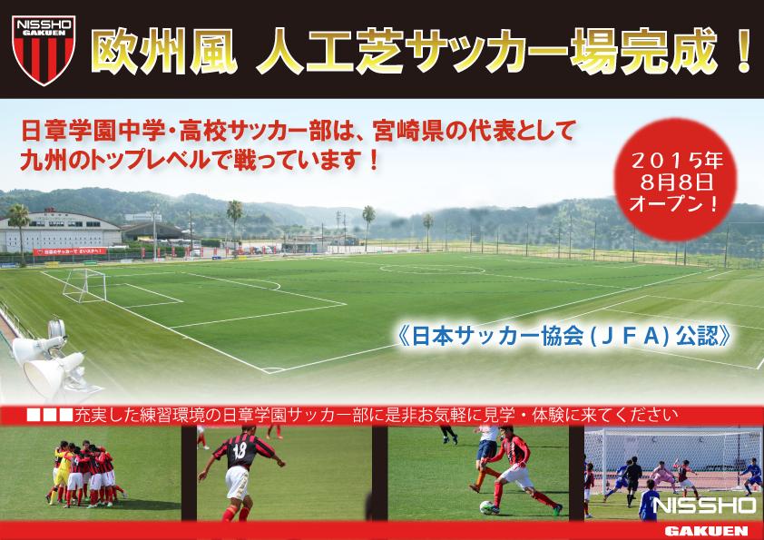 siba-soccer2
