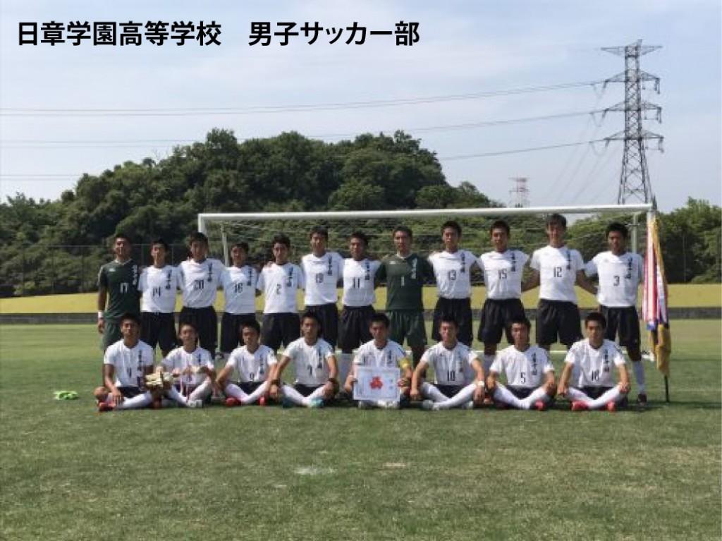 allkyushu soccer