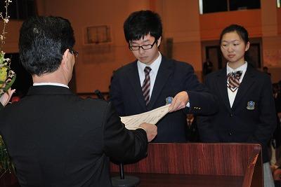 日章学園九州国際高等学校制服画像